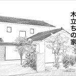 main-kodachi