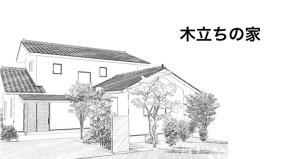 plan-sample03