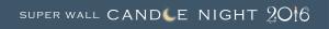 2016_cn_logo_1L_deepblue